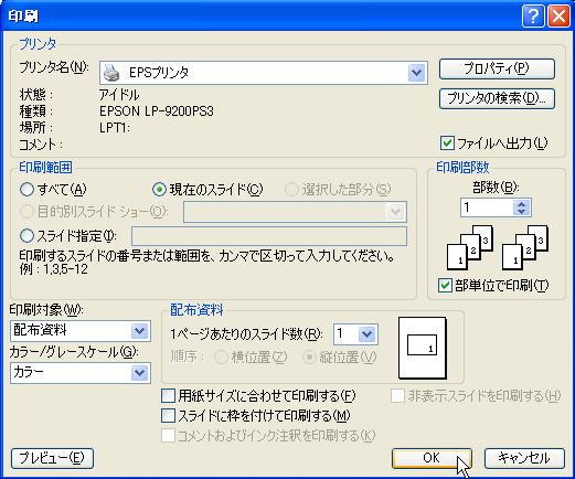 tex pdf ファイル 位置がずれる